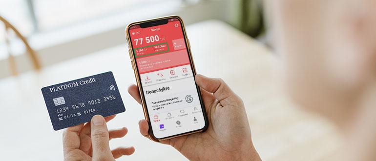 Каковы характеристики кредитов в рассрочку?